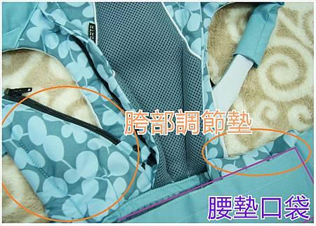 combi減壓揹巾31