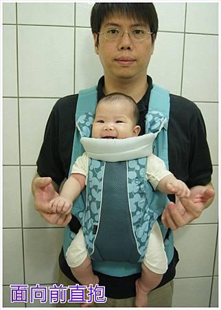 combi減壓揹巾33