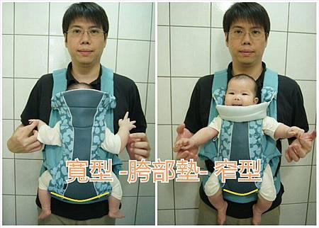 combi減壓揹巾35