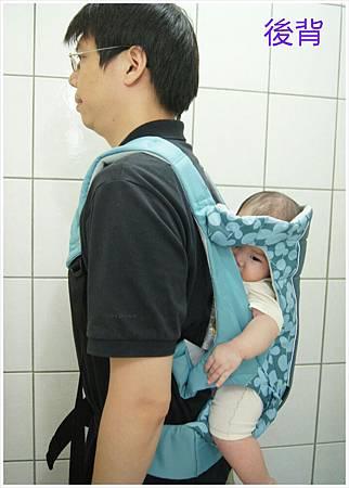 combi減壓揹巾36