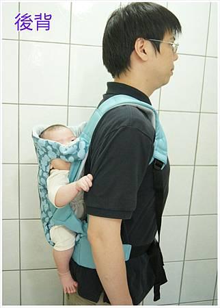 combi減壓揹巾37