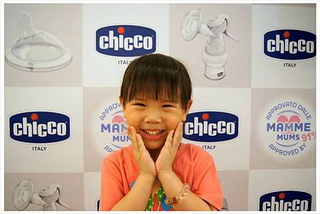 Chicco天然母感手動吸乳器新品發表會1