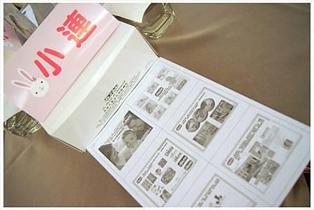 Chicco天然母感手動吸乳器新品發表會2