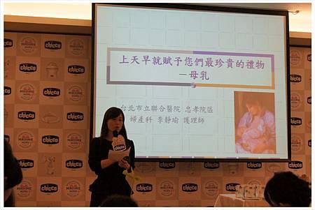 Chicco天然母感手動吸乳器新品發表會8