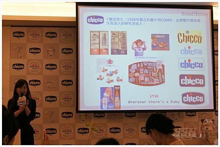 Chicco天然母感手動吸乳器新品發表會9