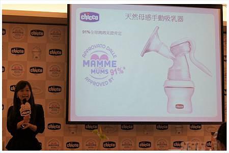 Chicco天然母感手動吸乳器新品發表會10