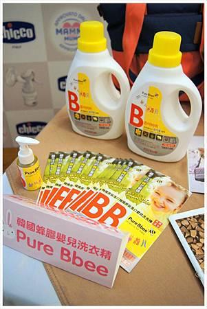 Chicco天然母感手動吸乳器新品發表會14