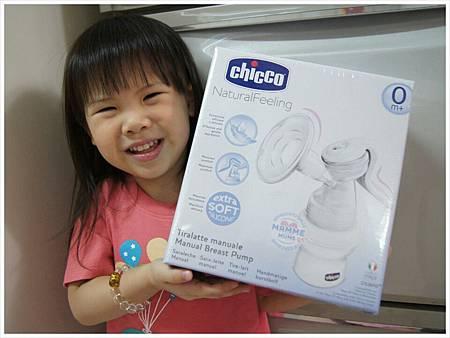 Chicco天然母感手動吸乳器1