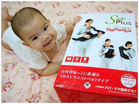 日本LUCKY Side Plus腰帶型背帶(經典版)1