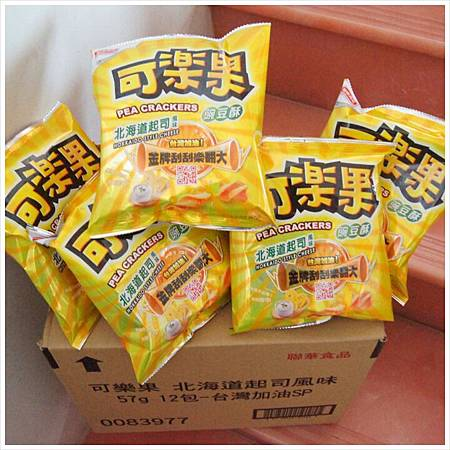 可樂果北海道起司風味2