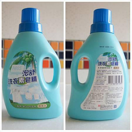 泡舒洗衣素皂精2