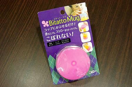 Bitatto Mug彈性防漏吸管杯蓋2