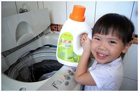 易洗樂洗衣精1