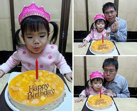 3歲生日2