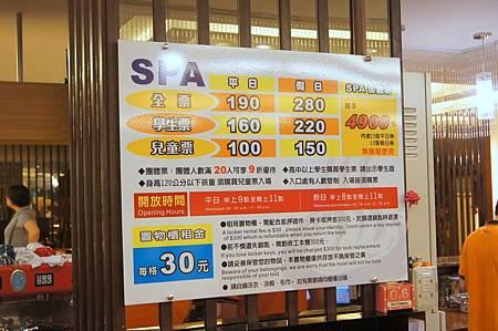 1061008川湯26