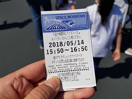 1070514迪士尼遊樂設施45
