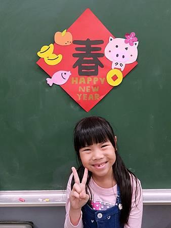 1080219豬年春聯18