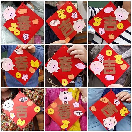 1080219豬年春聯20