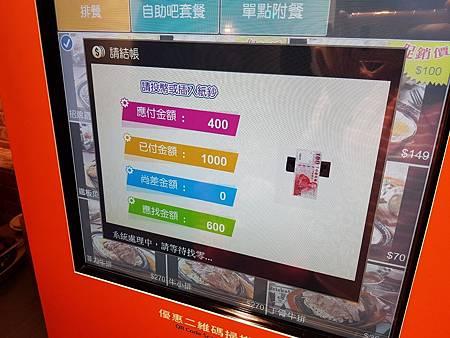 1080130福牛5