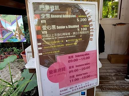 1080130紙箱王7