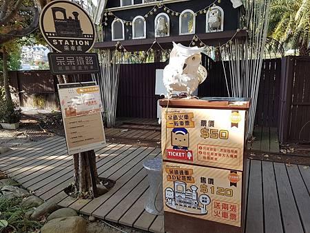 1080130紙箱王23