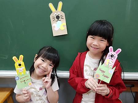 1080409復活節兔子1.jpg