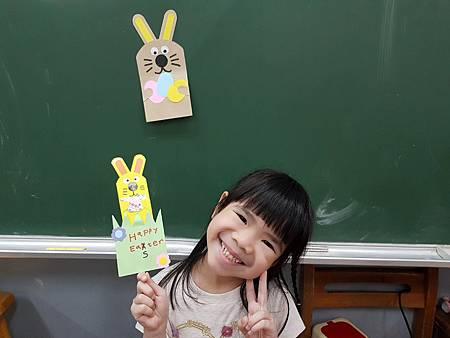 1080409復活節兔子10.jpg
