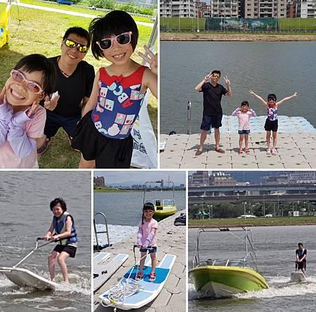 1080713滑水體驗1