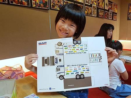 1080817台塑DIY6.jpg