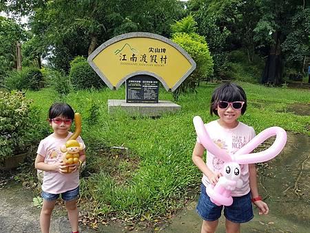 1080825江南渡假村1.jpg