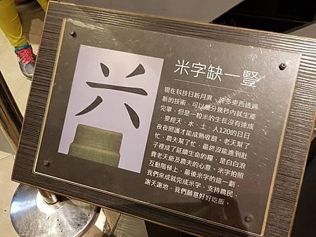 1080825台南7.jpg