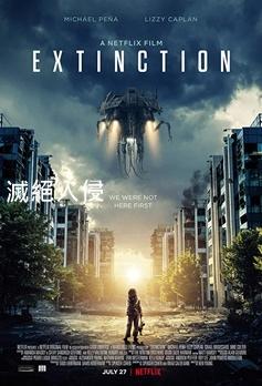 Extinction.jpg