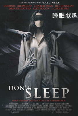 Don%5Ct Sleep.jpg