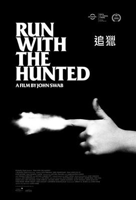 Run with the Hunted.jpg
