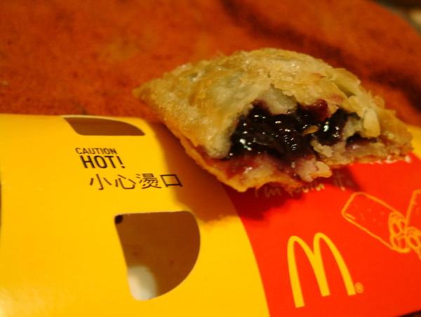 看起來好好吃的藍莓醬.jpg