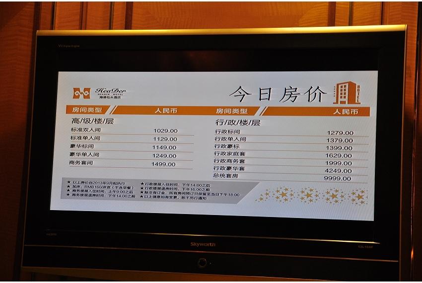 包頭龍騰酒店 (5).jpg
