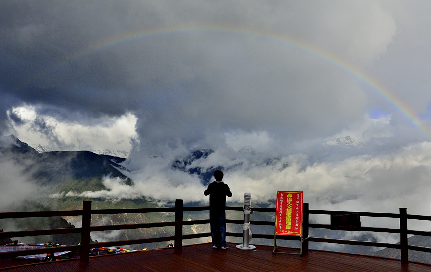 梅里雪山 (6).JPG