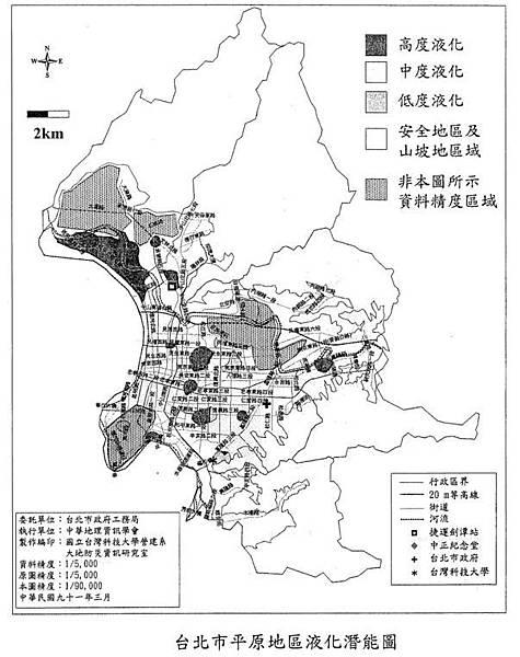 台北市土壤液化潛能圖.JPG