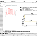 二維建物測量成果圖 .png