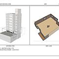 三維建物測量成果圖 .png