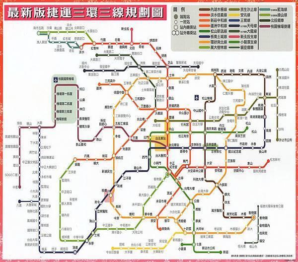 捷運規劃圖.jpg