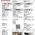 10 新生北有特色店面.JPG