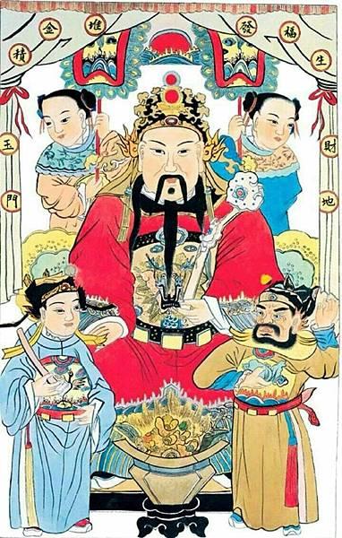 9路財神 (3).jpg
