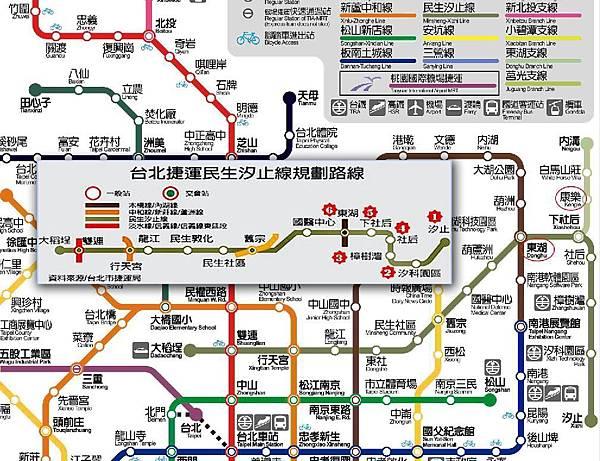 民生汐止捷運線.JPG