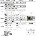 DM_畢卡索廣場店面.JPG