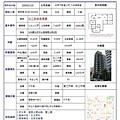 06 DM 松江敦華高樓層.JPG