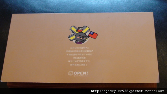 DSC02398-1.JPG