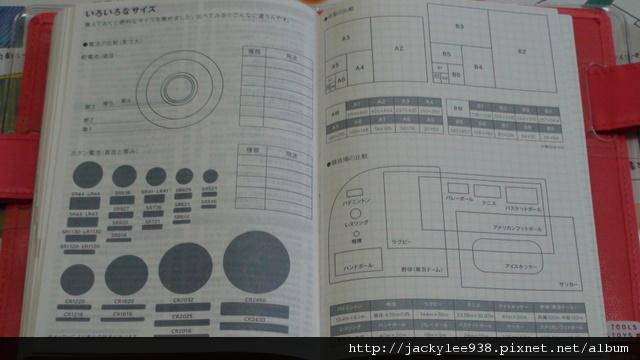 DSC02599-1.JPG