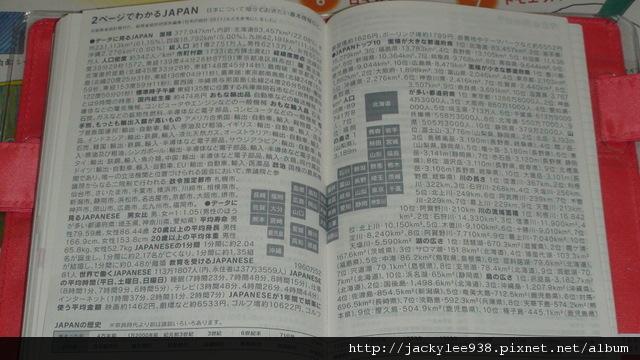 DSC02597-1.JPG