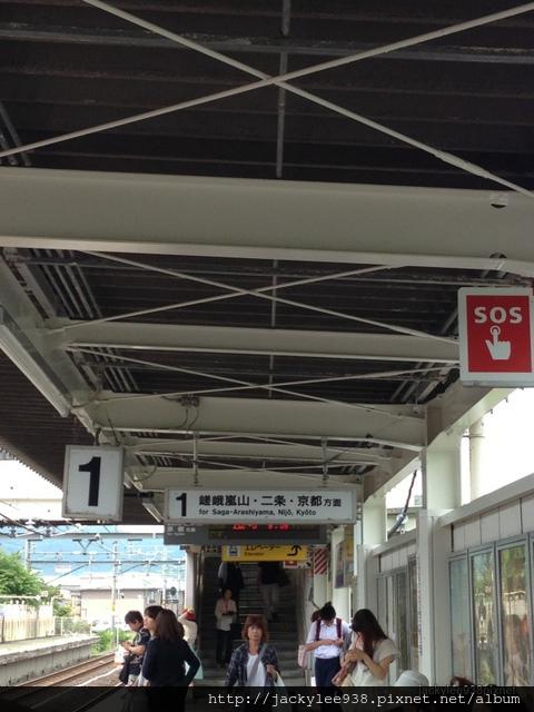 Japan-177.jpg